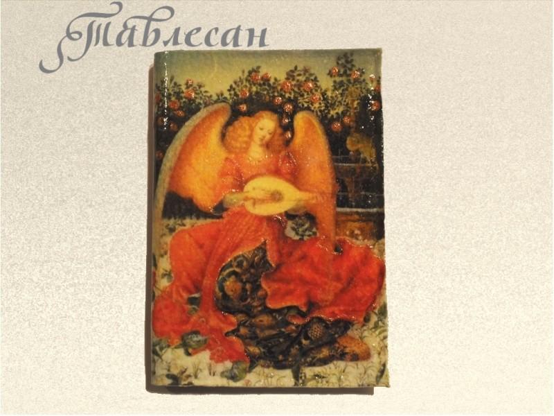 Обложка для паспорта Мой ангел кожа