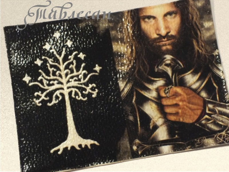 Обложка для паспорта Арагорн. Белое древо Гондора кожа