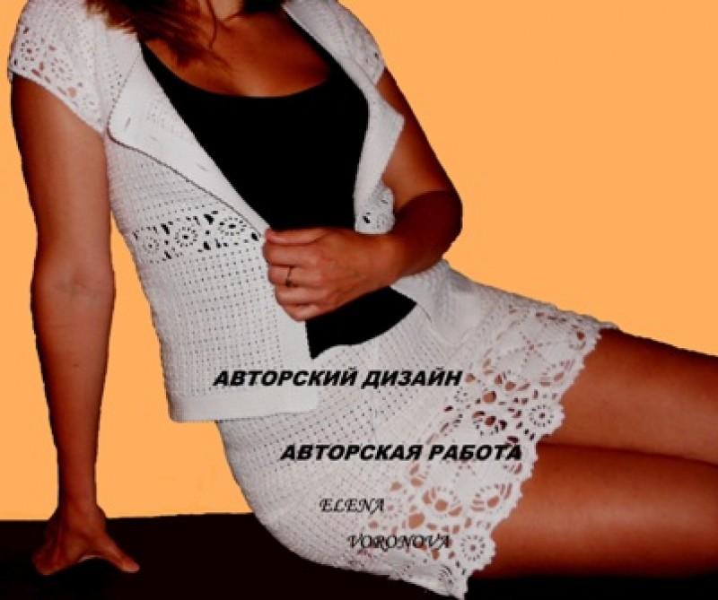 Авторский вязаный костюм ОБРАЗЕЦ