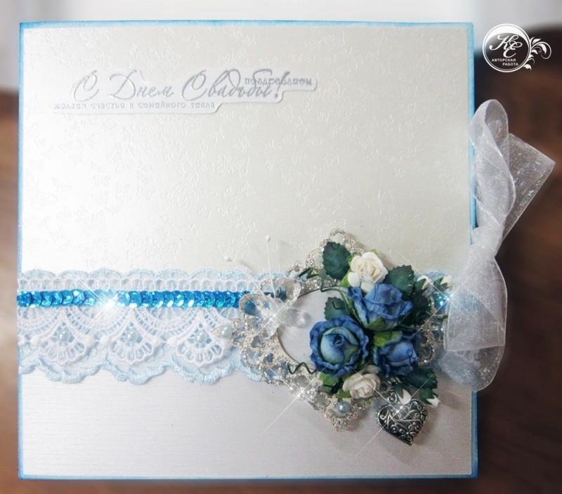 Свадебная открытка в коробочке С Днем свадьбы!