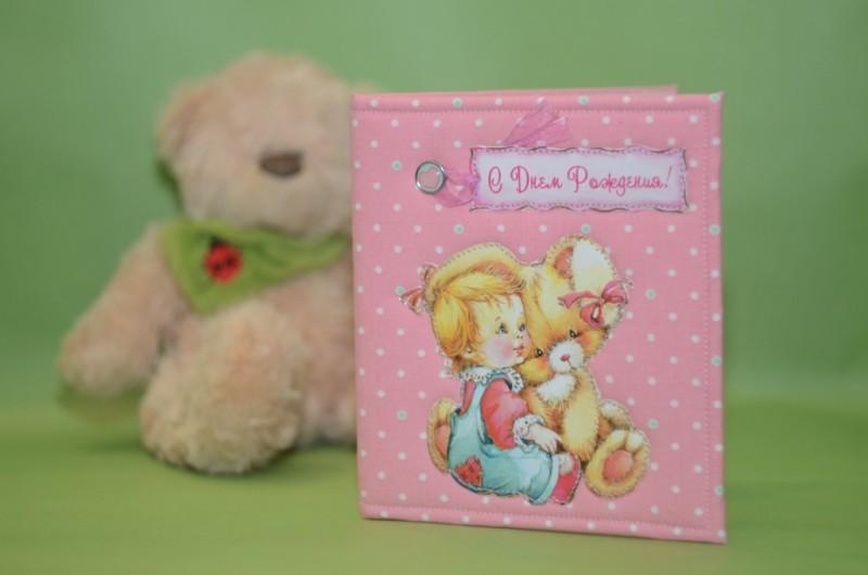 Мягкая открытка для девочки