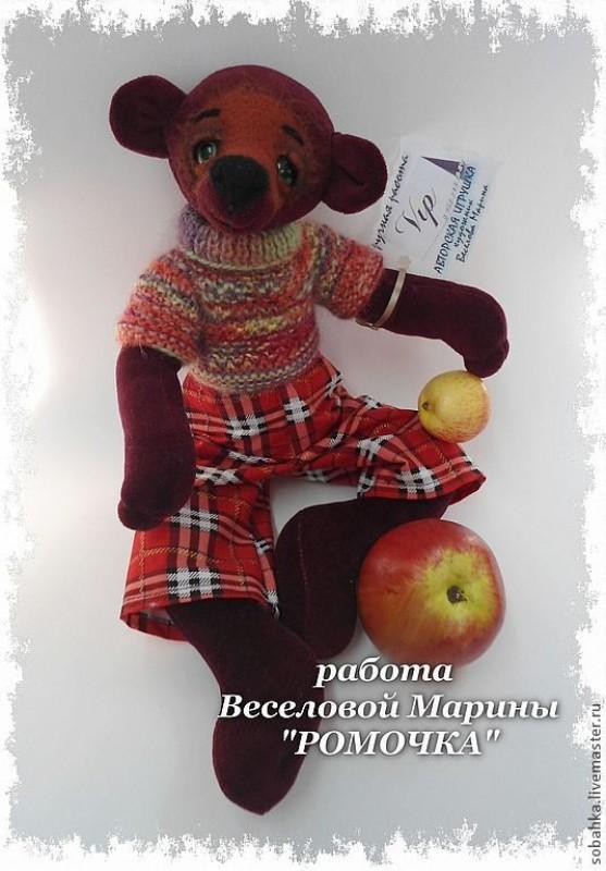 мишка Романтик медведь