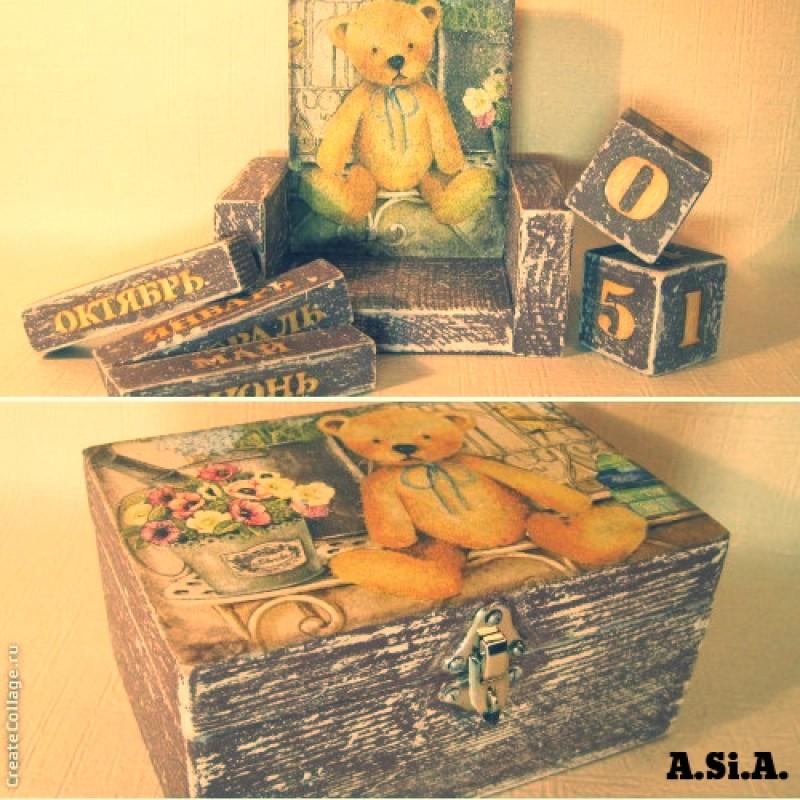 Набор шкатулка и вечный календарь Плюшевый мишка