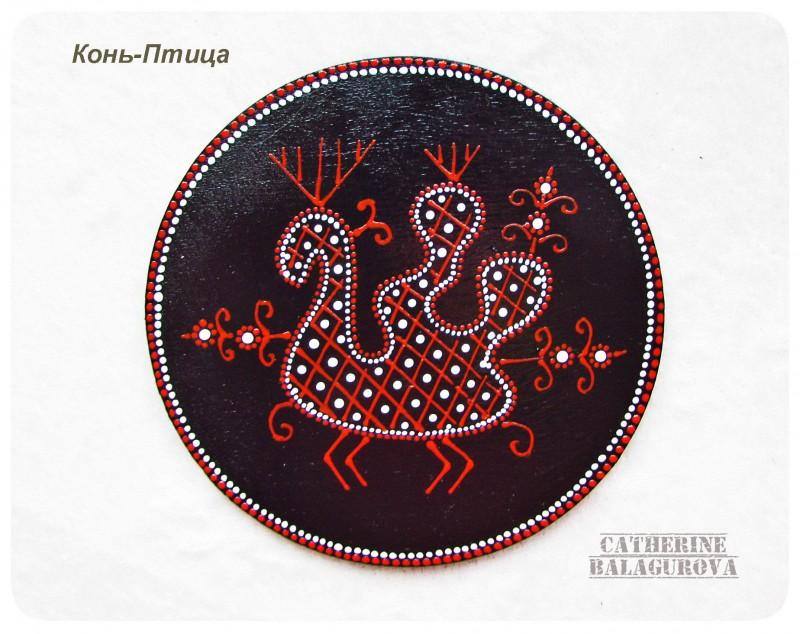 Магнит - славянский оберег *Конь-птица*