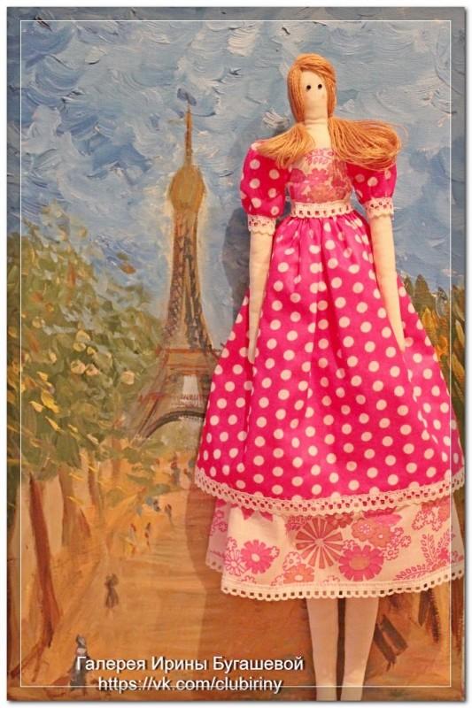 Кукла в стиле Тильда,  Парижанка, рост 40 см