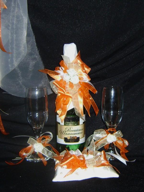 Свадебный набор Оранжевое настроение
