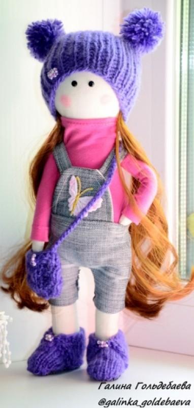Интерьерная текстильная кукла Флоренсия