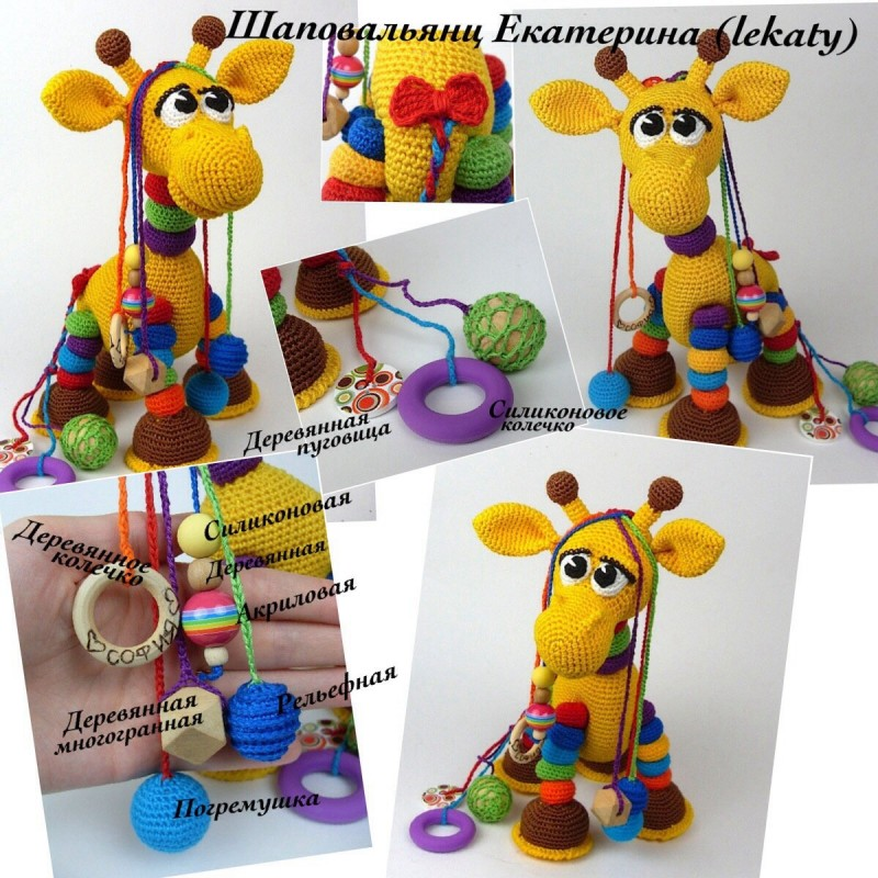 Развивающая игрушка для малыша Жираф радужный
