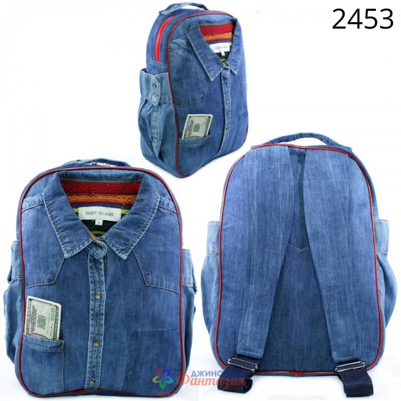 Джинсовый рюкзак-рубашка