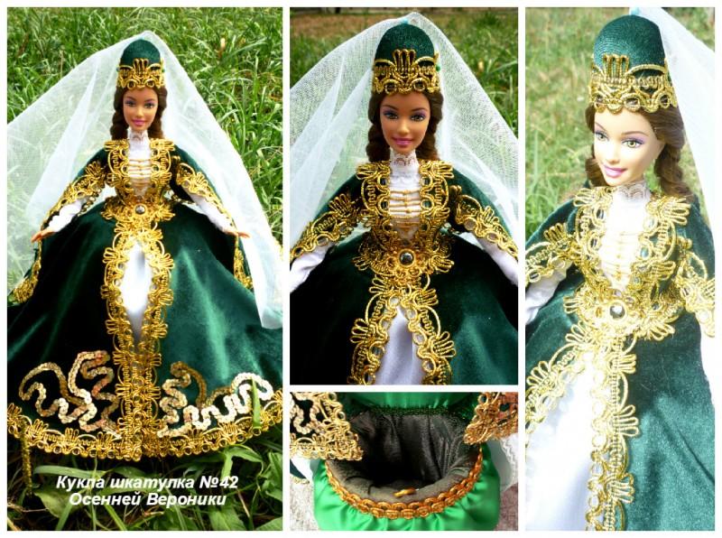 Кукла шкатулка №42 Осетинка под заказ