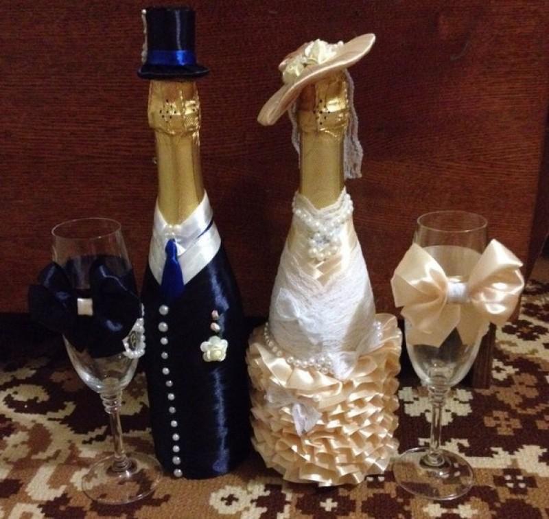 Шампанское и бокалы Жених и невеста
