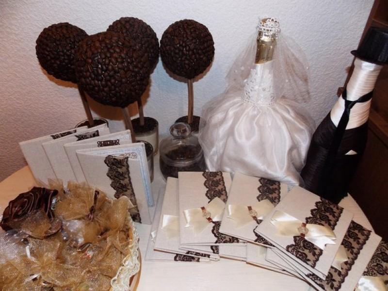 свадебный набор в кофейном стиле