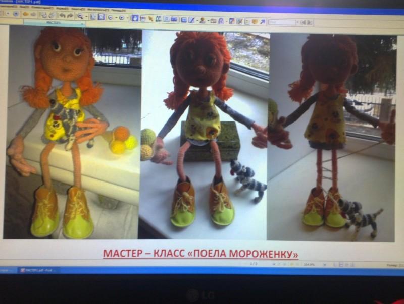 МК куклы Поела мороженку