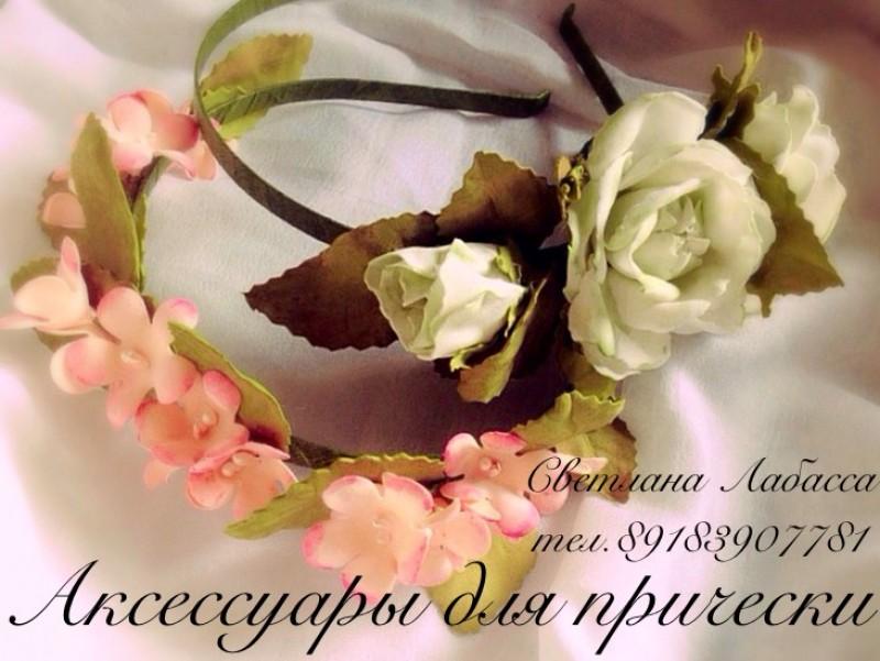 Ободочки для прически.  Весенние цветы