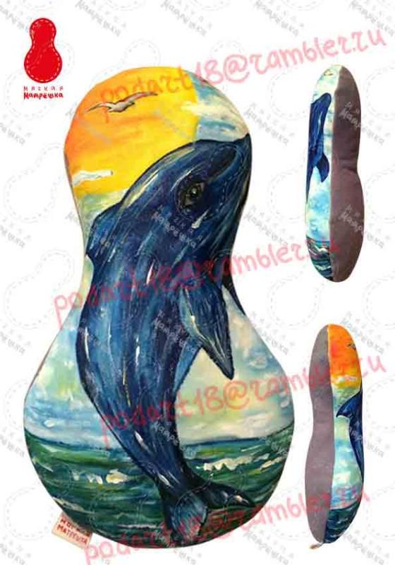 подушка Персонаж Мягкая Матрешка, Дельфин