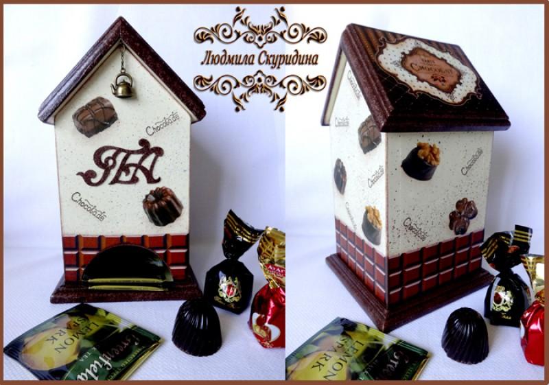 Чайный домик  Шоколадное наслаждение