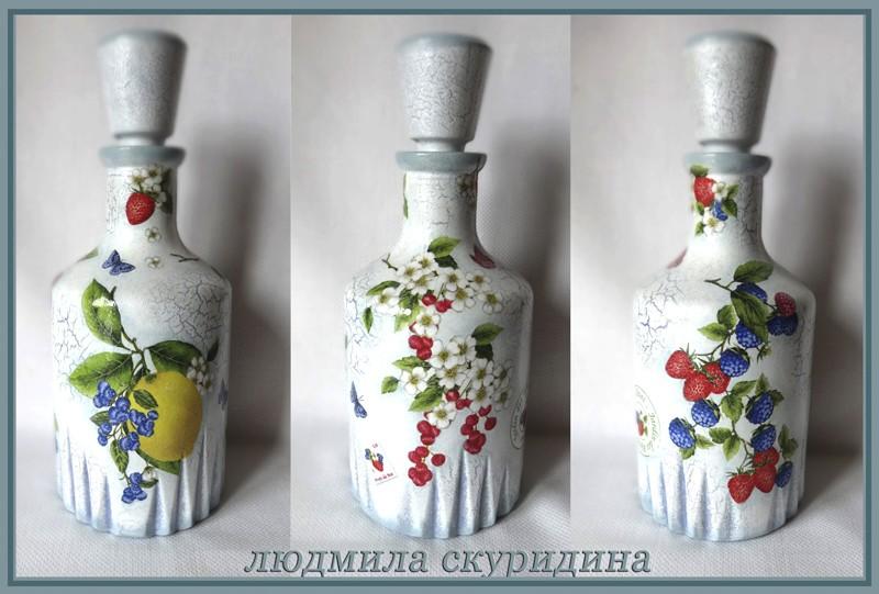 Бутылка для домашней наливки