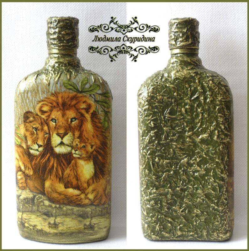 бутылка для напитков Прайм