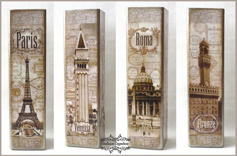 ваза Города Европы