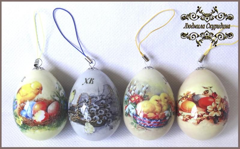 подарочные яички