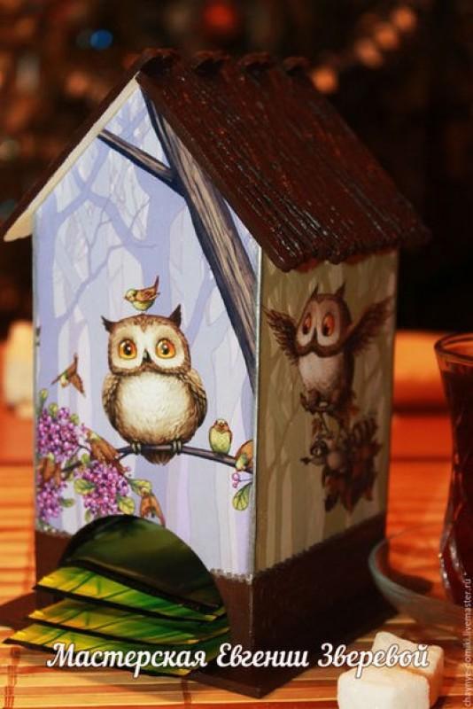 Чайный домик Совушки-Милашки