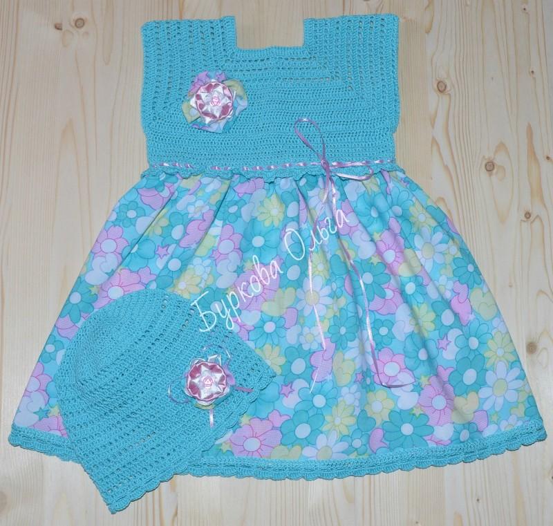 платье для девочки вязание + ткань