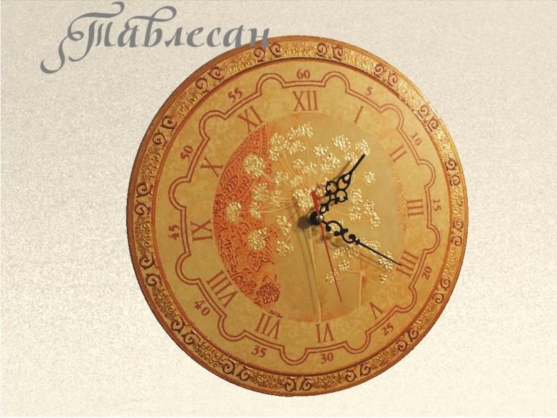 Настенные часы Цветущие зонтики круглые