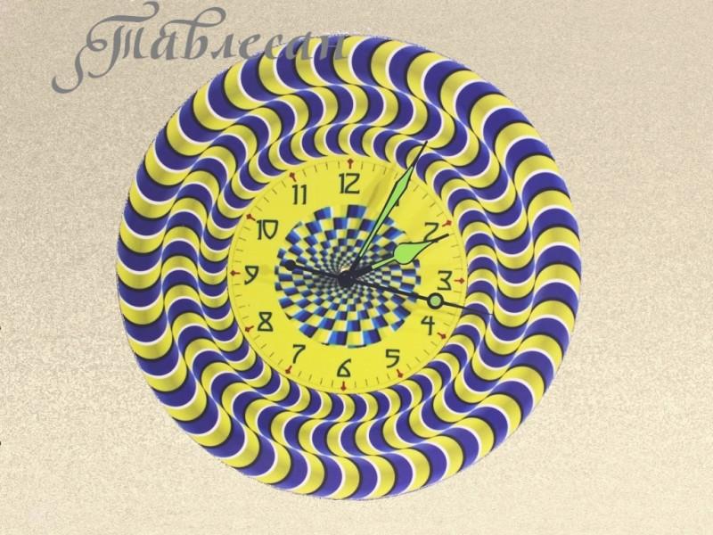 Настенные часы Иллюзия