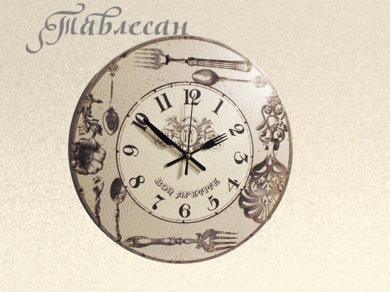 Настенные часы Фамильное серебро круглые