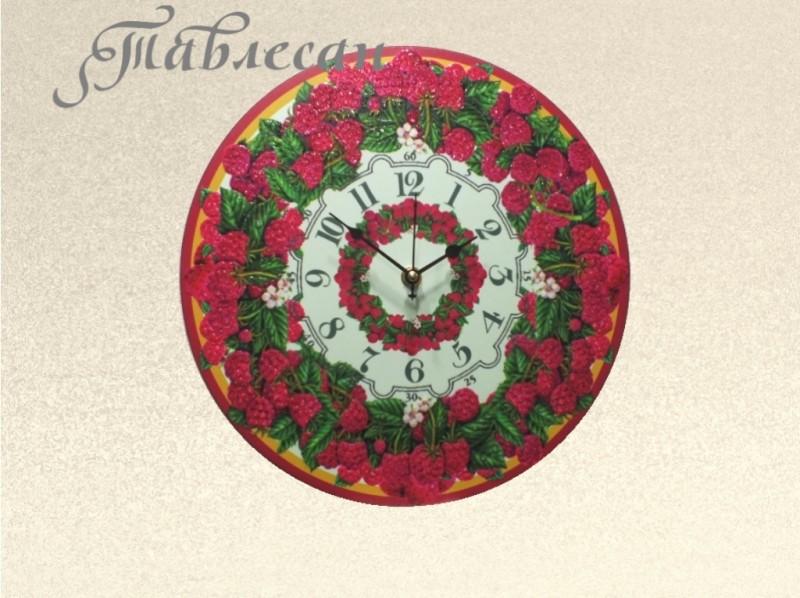 Часы настенные Малинка круглые в кухню, столовую