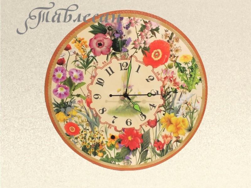 Часы настенные Лужайка в гостиную, на кухню