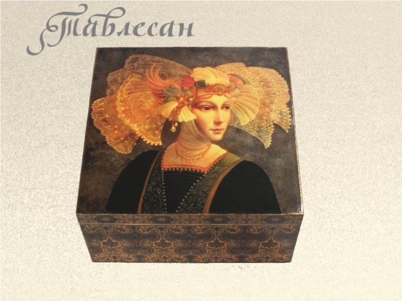 Шкатулка для украшений и мелочей Камеристка королевы