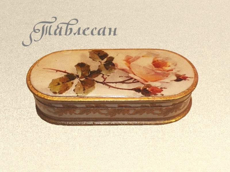 Шкатулка для мелочей - очечник Нежная роза