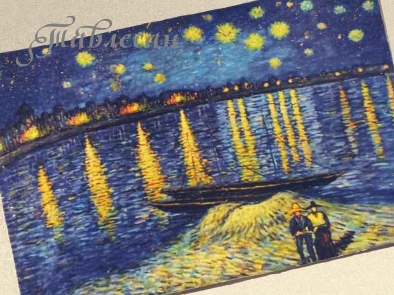 Обложка для паспорта, автодокументов Ночь над Роной кожа