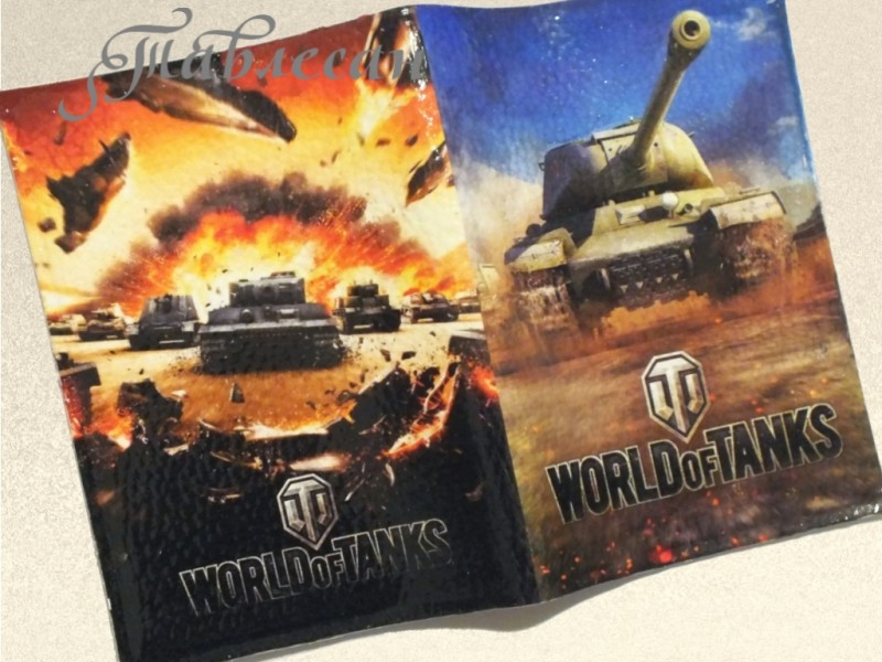 Обложка для паспорта Танки. World of Tanks  кожа