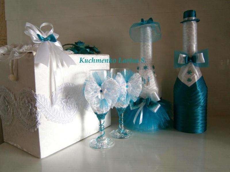 Свадебный набор Бирюзовый