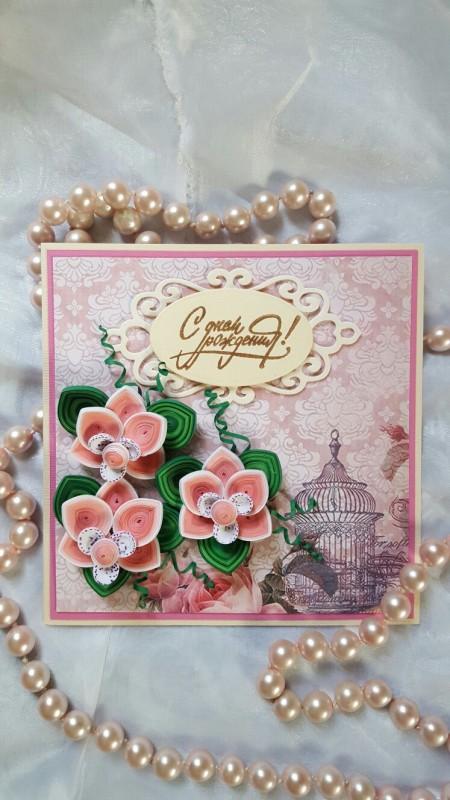 Открытка  С Днём Рождения! Розовое настроение.