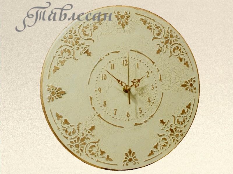 Часы настенные Сливочное кракле круглые в гостиную, кухню