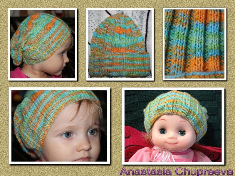 Радужная шапка