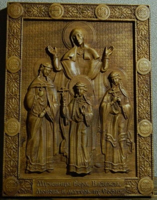 Деревянная резная Икона Вера,Надежда, Любовь и мать их София