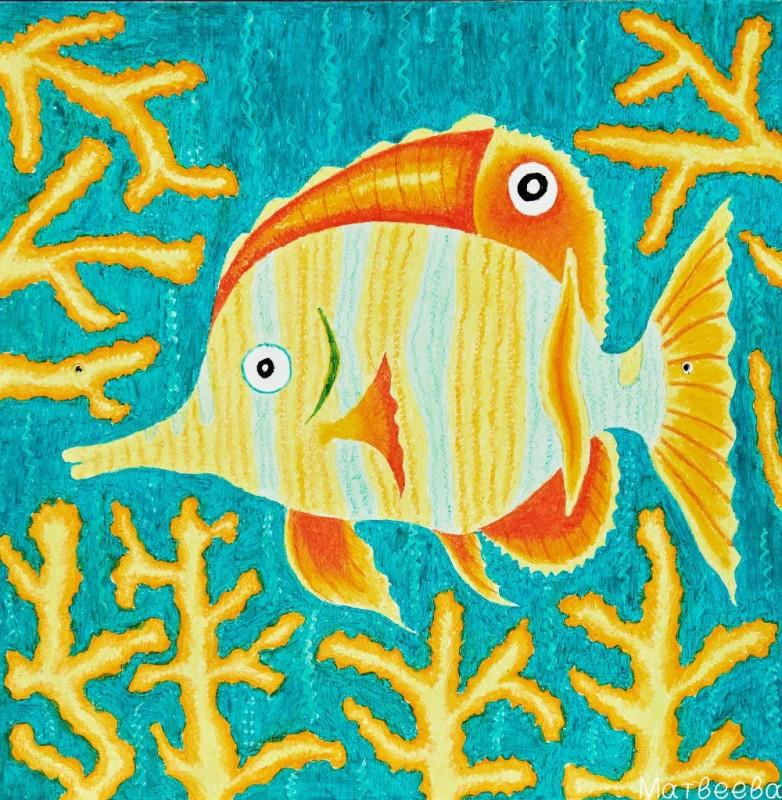 Коралловая Рыбка