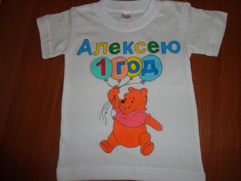 Детская футболочка с ручной росписью