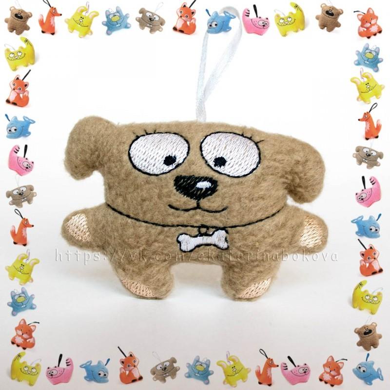 Мягкая игрушка-сувенир Собачка