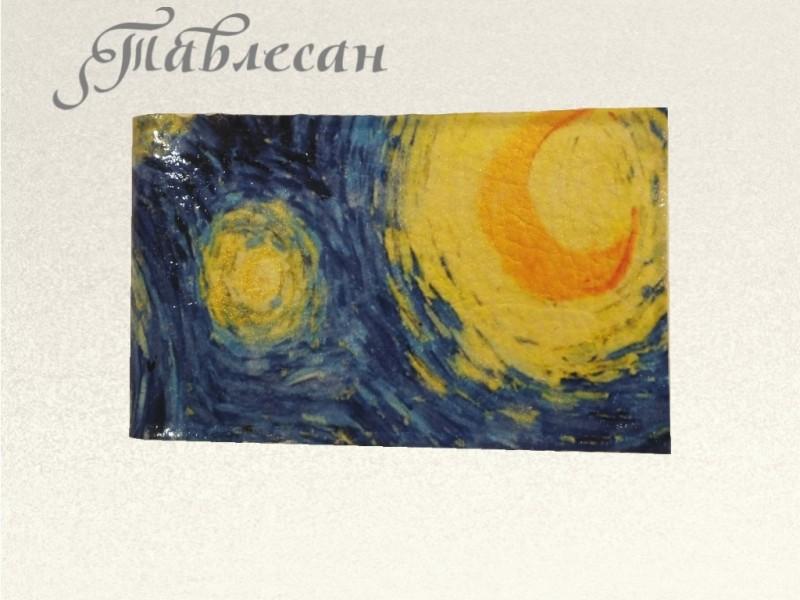 Визитница (картхолдер) Звездная ночь кожа на 18 визиток (карт)