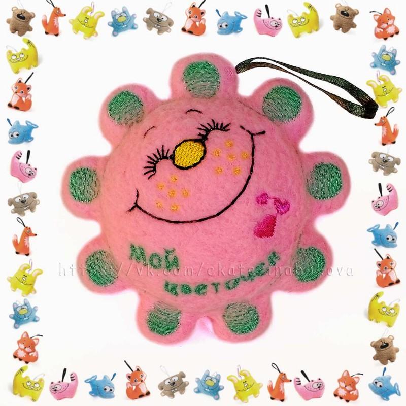 Мягкая игрушка-сувенир Мой Цветочек