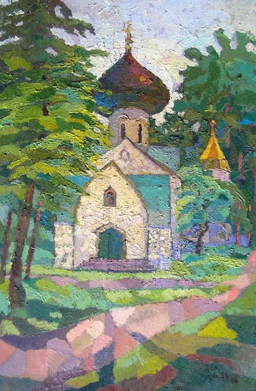 Картина заслуженного художника Украины Лысенко Александра Николаевича Натальивская церковь