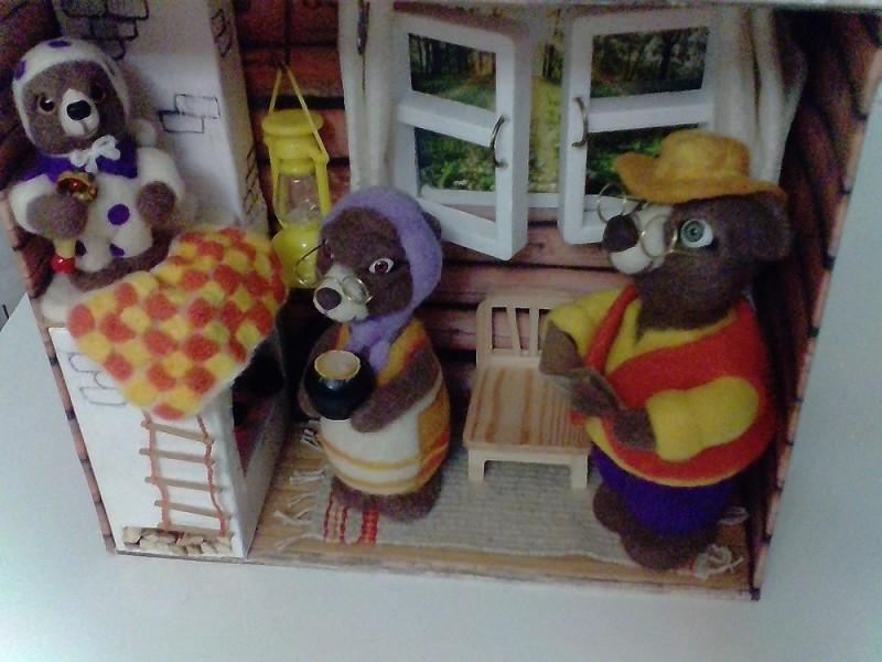 Три медведя. Мишуня в гостях у бабушки с дедушкой.