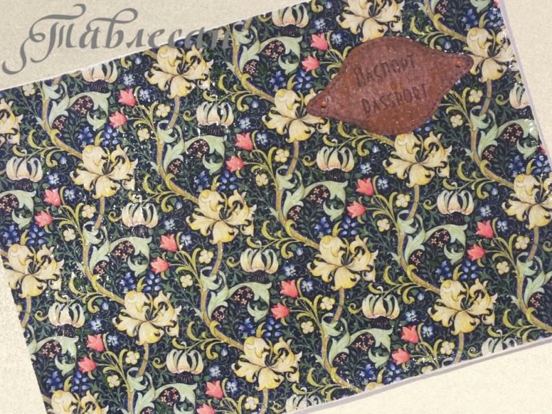 Обложка для паспорта  Уильям Моррис. Лилии кожа