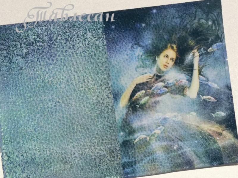 Обложка для паспорта Марина. Морская дева кожа