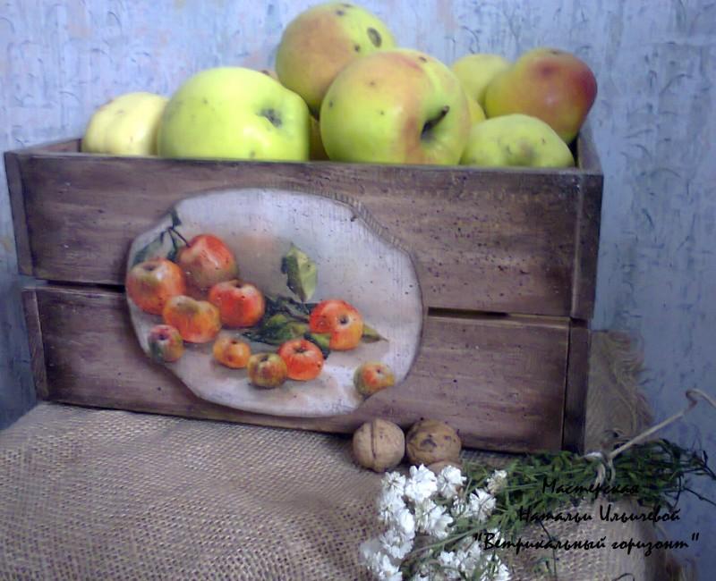 Ящик деревянный для хранения фруктов
